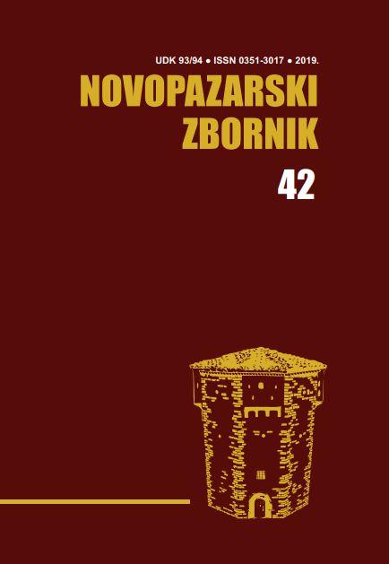 Novopazarski zbornik